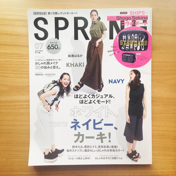 2015/5/23発売 【SPRiNG】LINEスタンプ パン人掲載