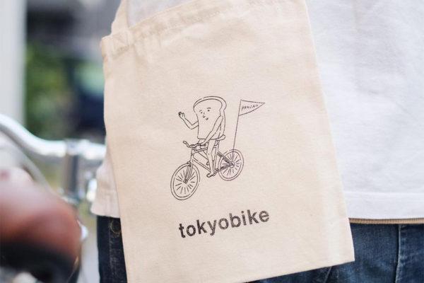 tokyobike高円寺×パン人「パンラリー限定オリジナルサコッシュ」