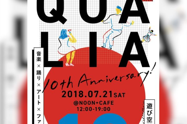 QUALIA 10th anniversary special‼︎大阪初出店